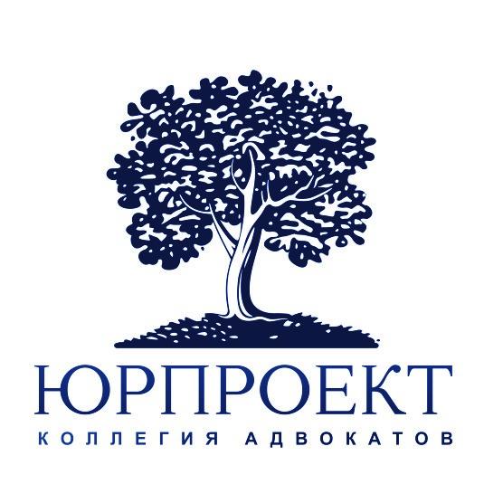 Картинки по запросу коллегия адвокатов юрпроект логотип