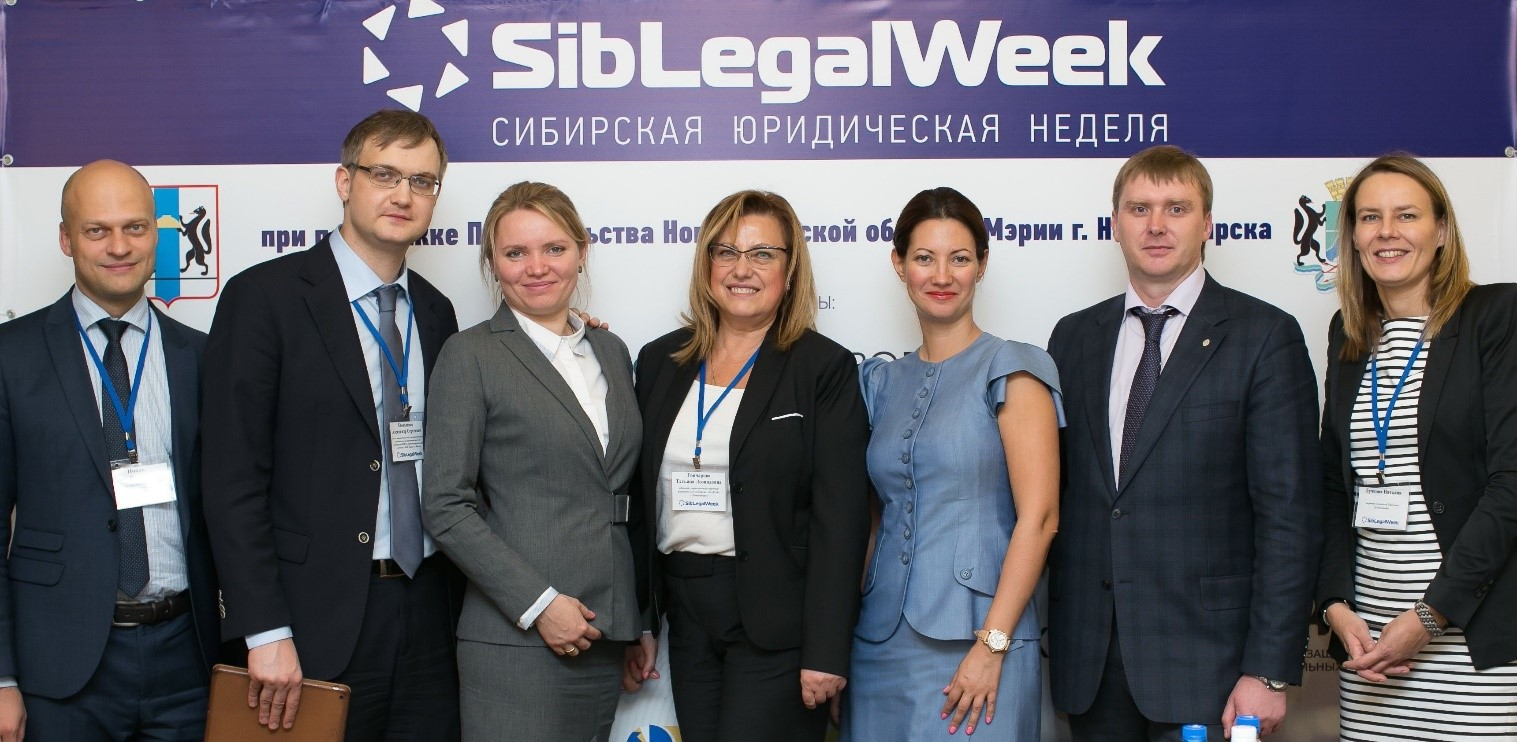 SibLegal Week